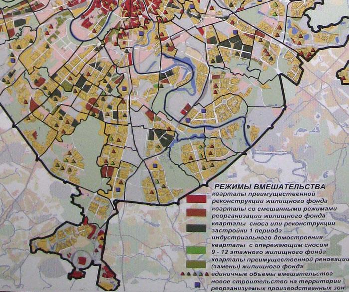 План застройки москвы до 2025 года схема